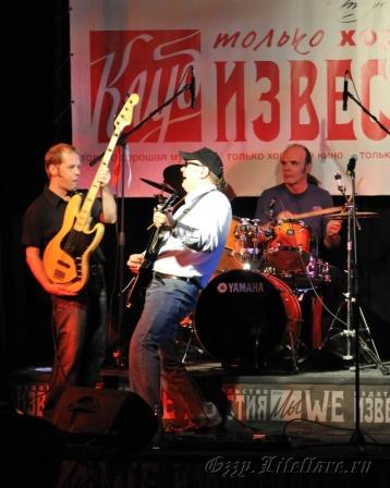 Modern Blues Band 22