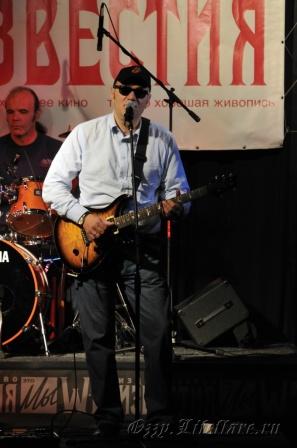 Modern Blues Band 5