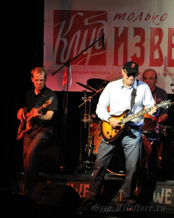 Modern Blues Band 0