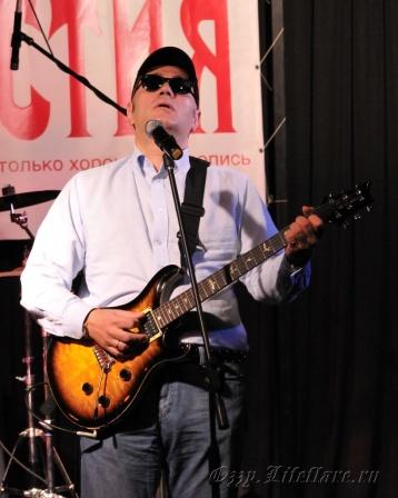 Modern Blues Band 7